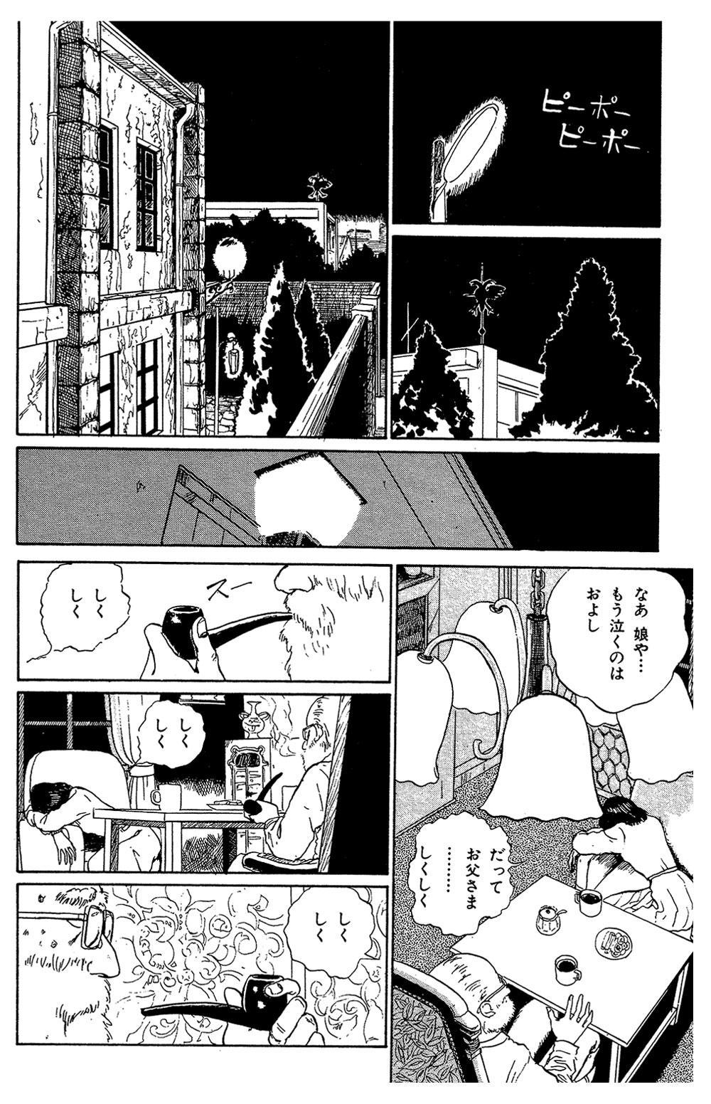 伊藤潤二傑作集 第5話「富江 接吻」⑤junji19-01.jpg