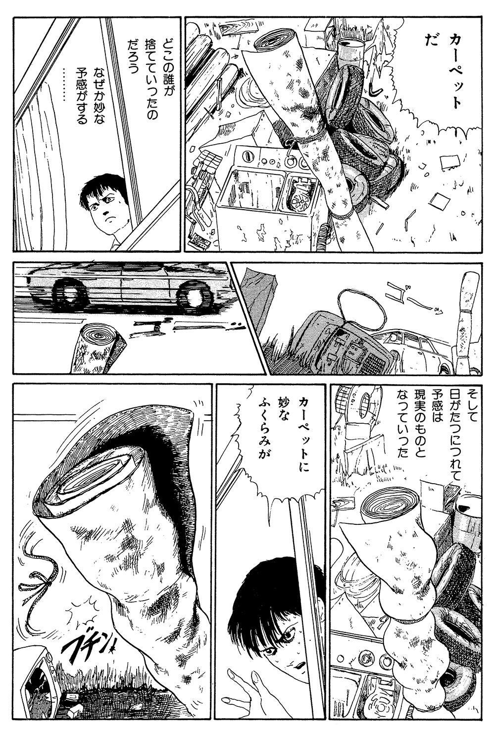 伊藤潤二傑作集 第5話「富江 接吻」⑤junji19-11.jpg