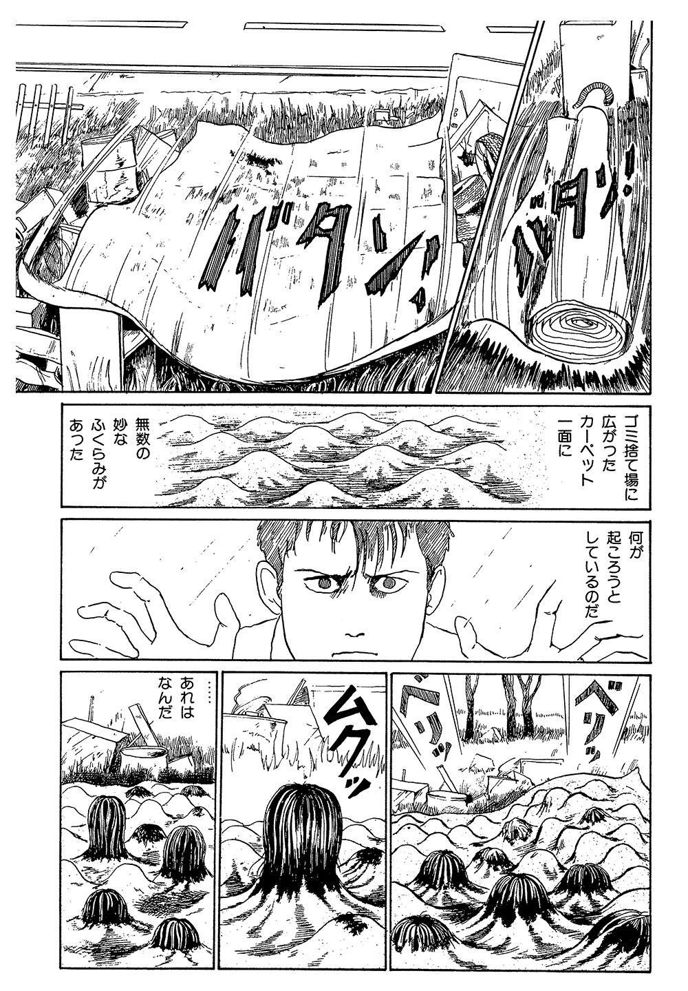 伊藤潤二傑作集 第5話「富江 接吻」⑤junji19-12.jpg