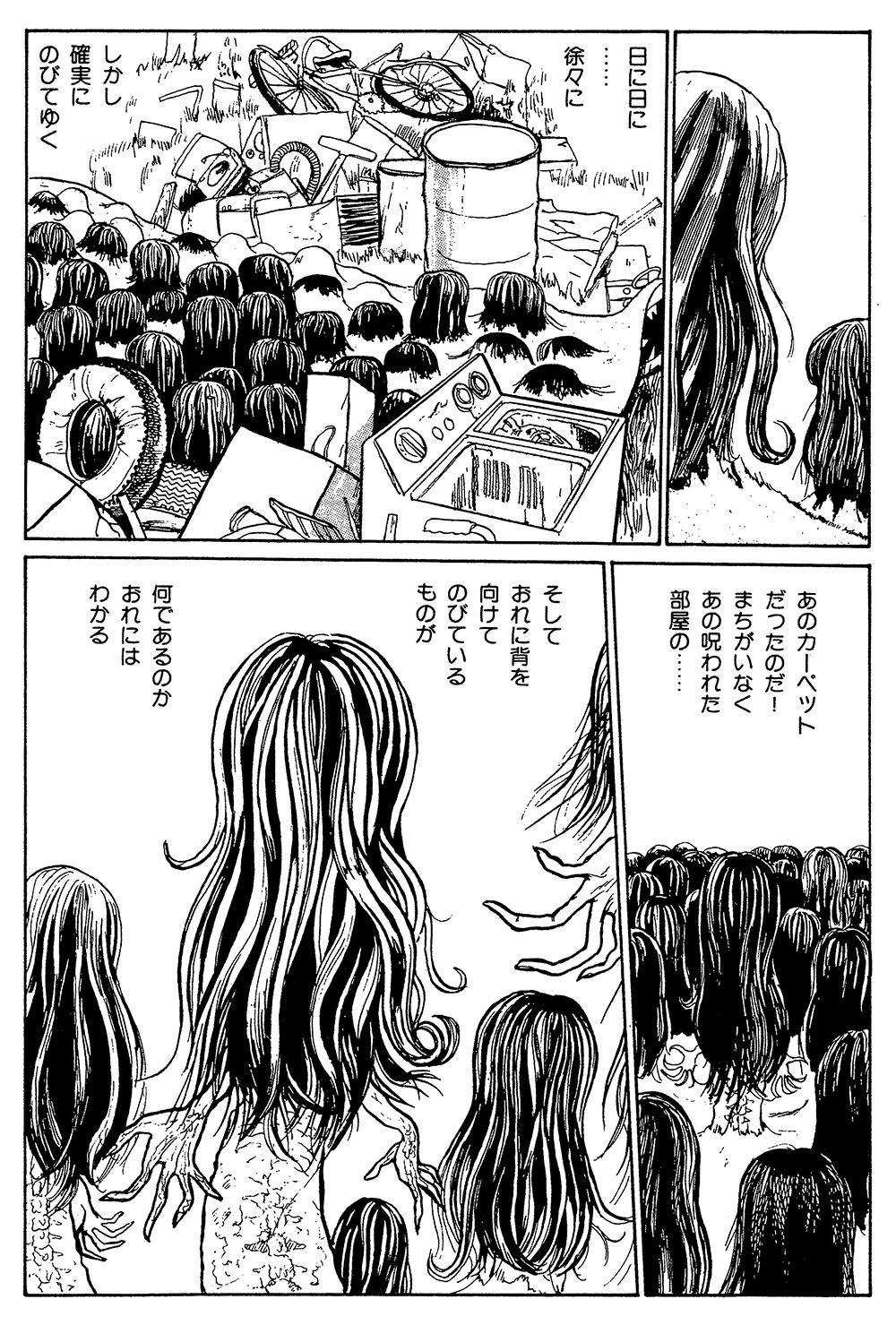 伊藤潤二傑作集 第5話「富江 接吻」⑤junji19-13.jpg