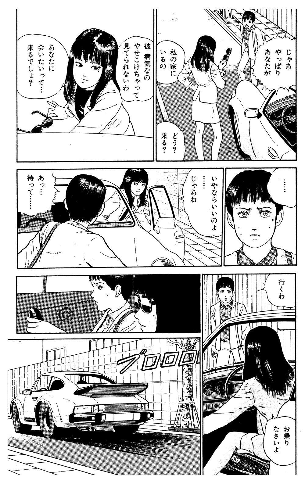 junji20-09.jpg