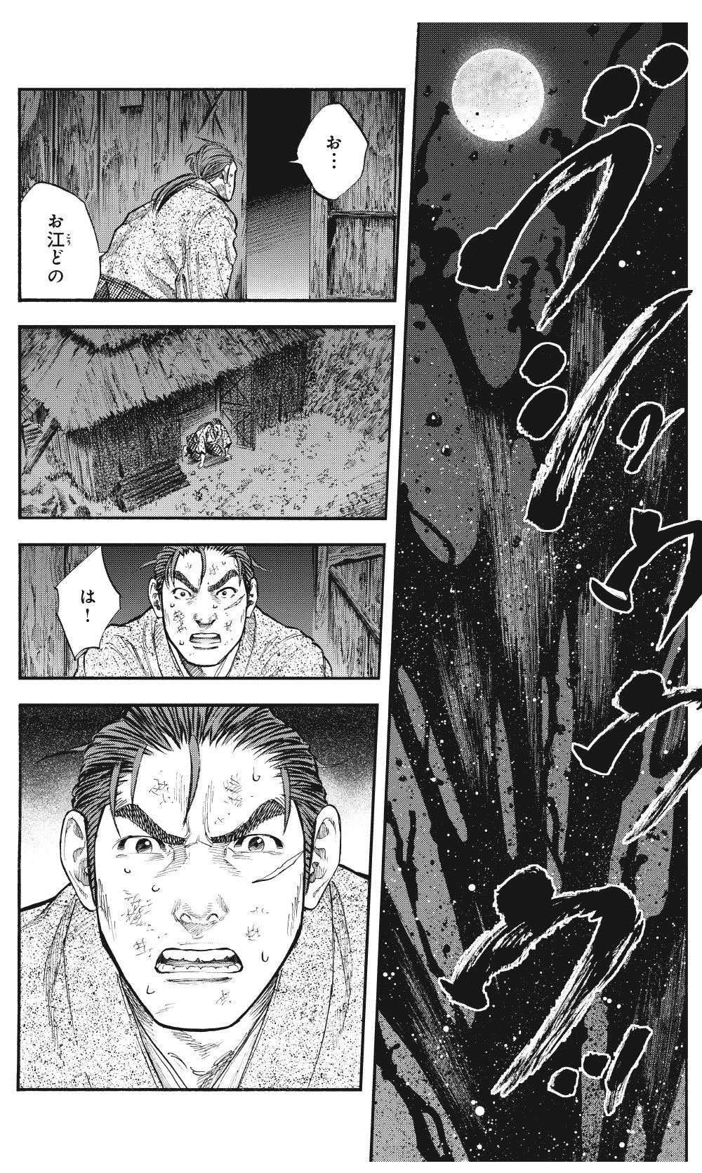 真田太平記 第7話「暗夜激闘」①sanada13-11.jpg