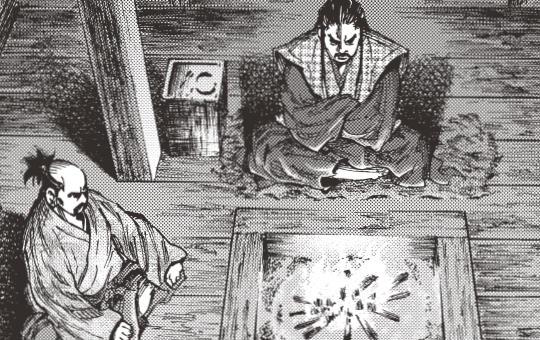 真田太平記 第9話「御方山手」①