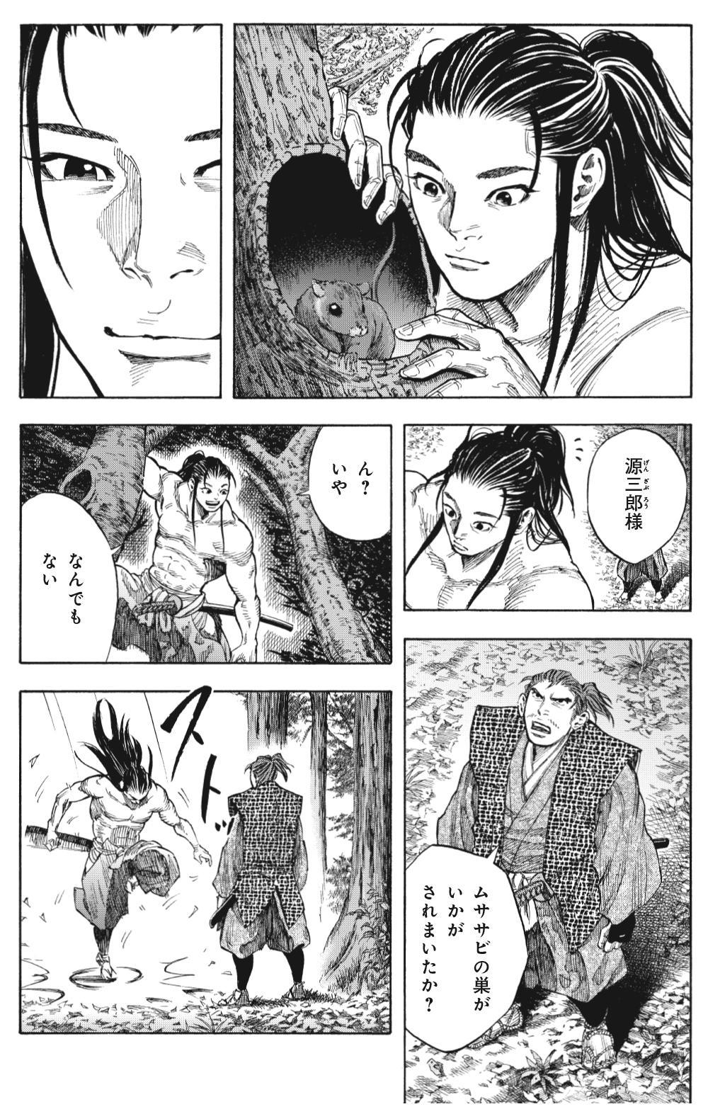 真田太平記 第8話「真田兄弟」①sanada14-09.jpg