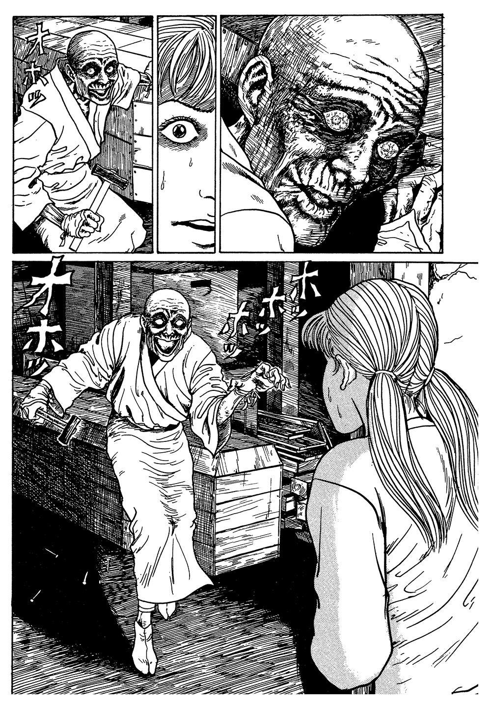 伊藤潤二傑作集「棺桶」①kanoke02-02.jpg
