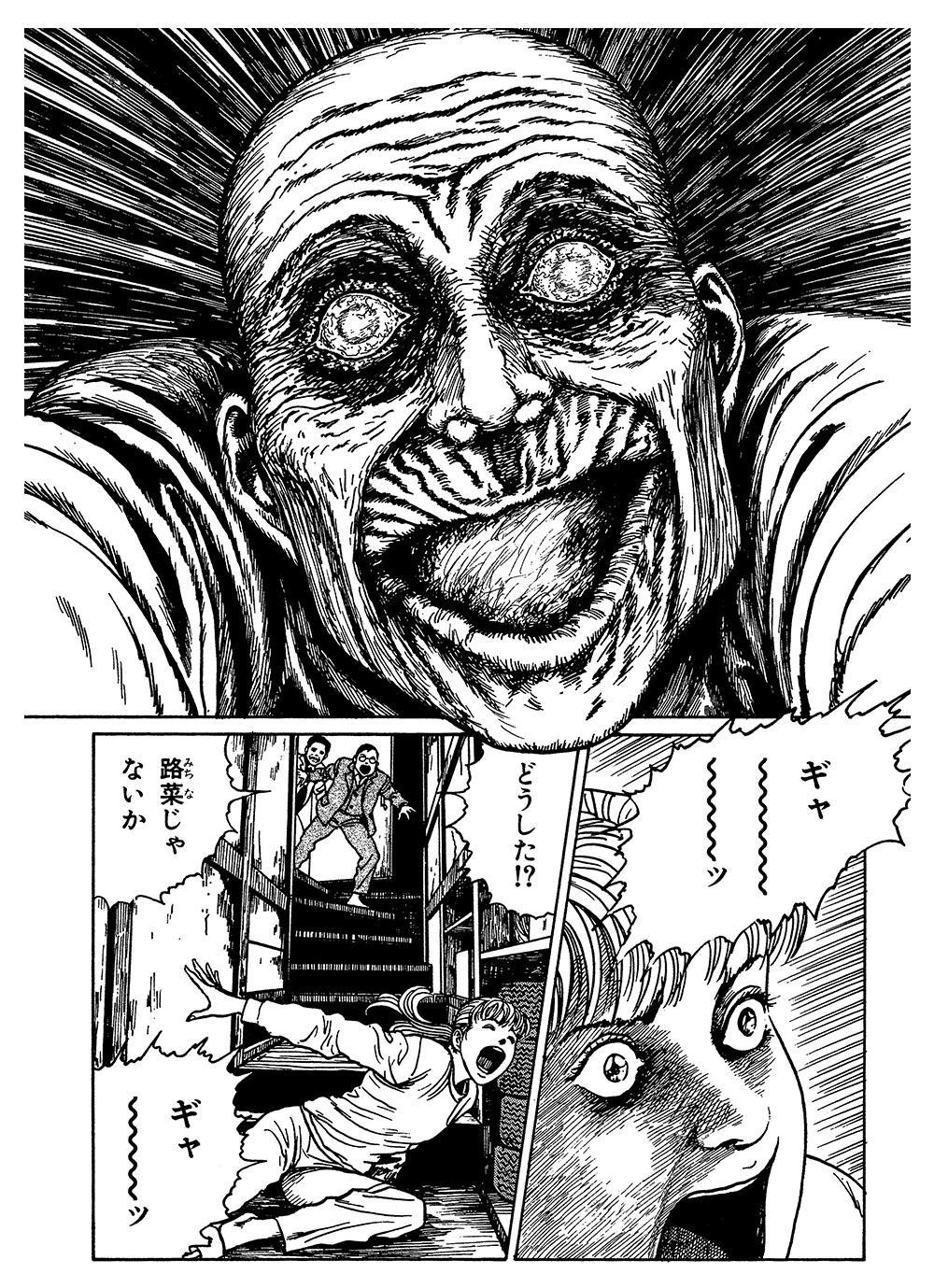 伊藤潤二傑作集「棺桶」①kanoke02-03.jpg