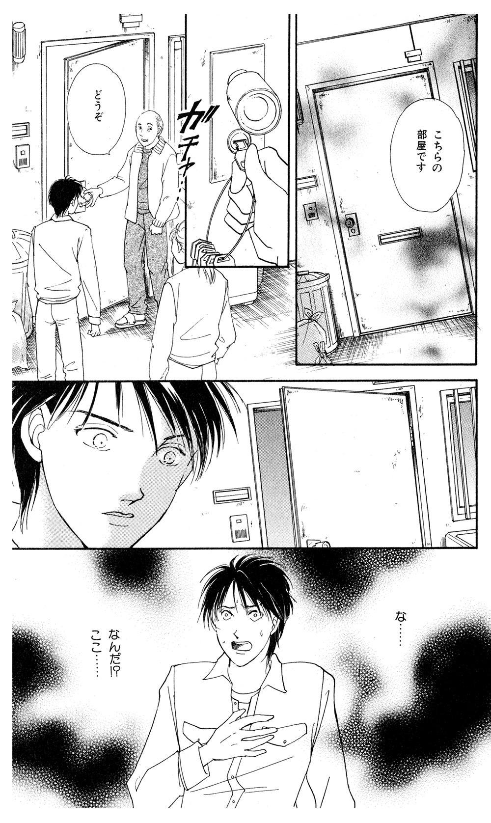 魔百合の恐怖報告 「災いを呼ぶ老婆」①rouba01-04.jpg