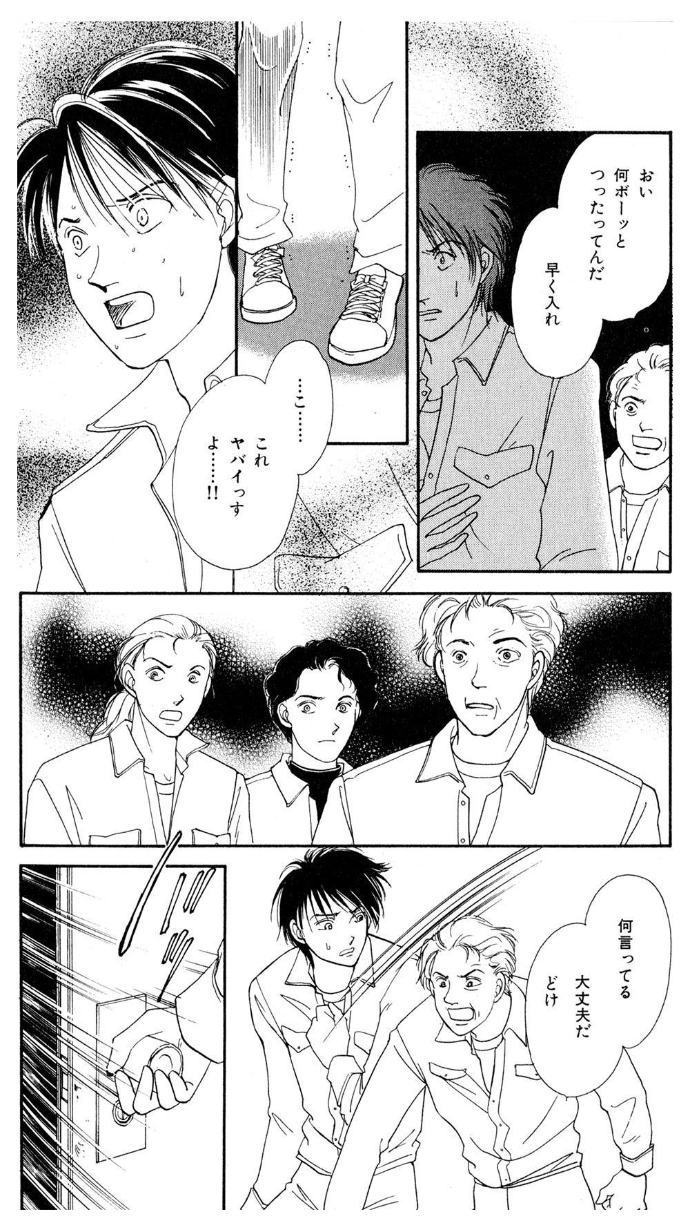 魔百合の恐怖報告 「災いを呼ぶ老婆」①rouba01-05.jpg