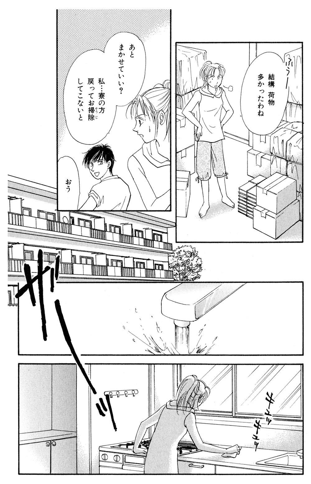 魔百合の恐怖報告 「災いを呼ぶ老婆」①rouba02-13.jpg