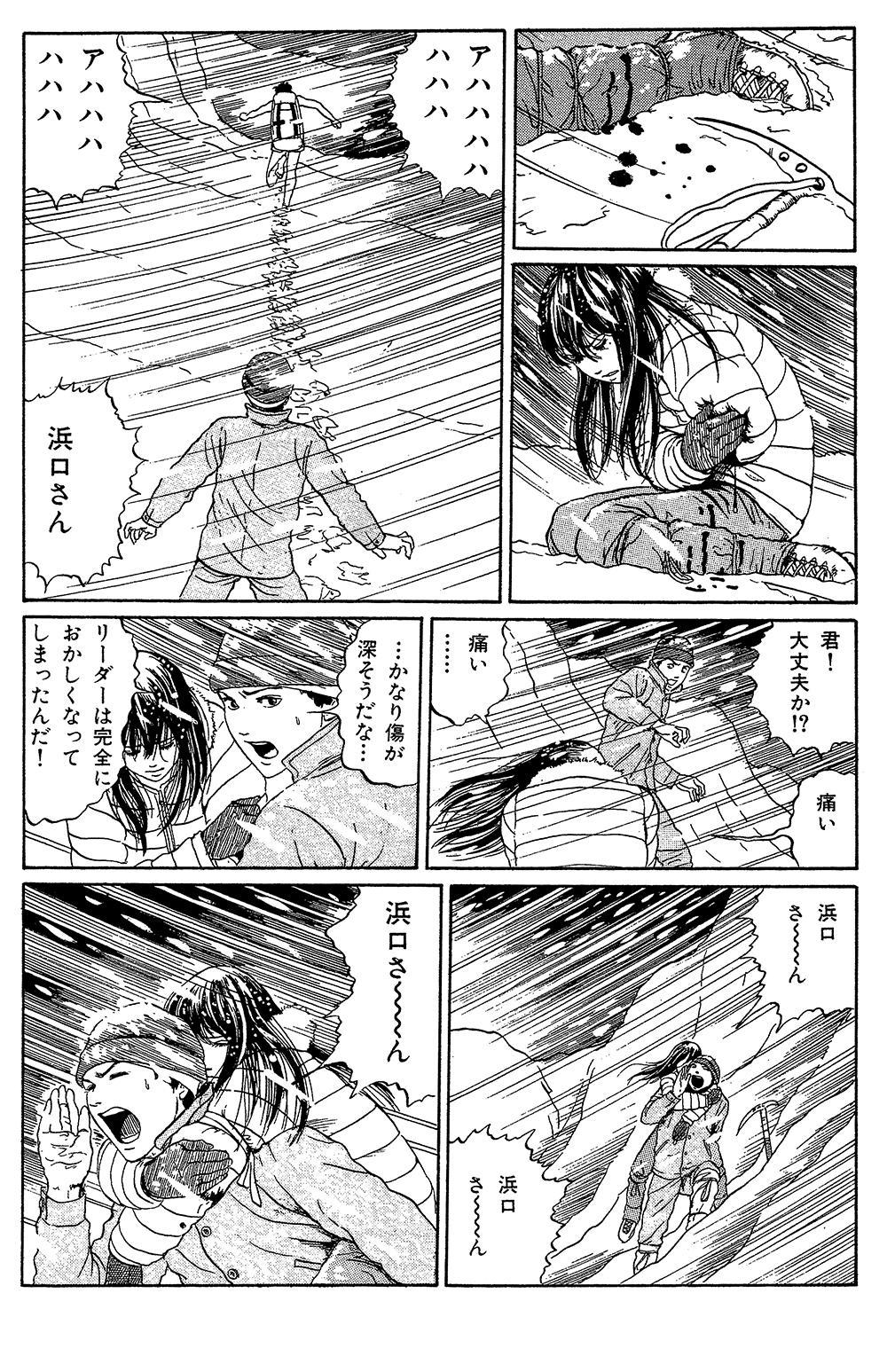 伊藤潤二傑作集 第7話「富江・復讐」2itouj24-0294.jpg