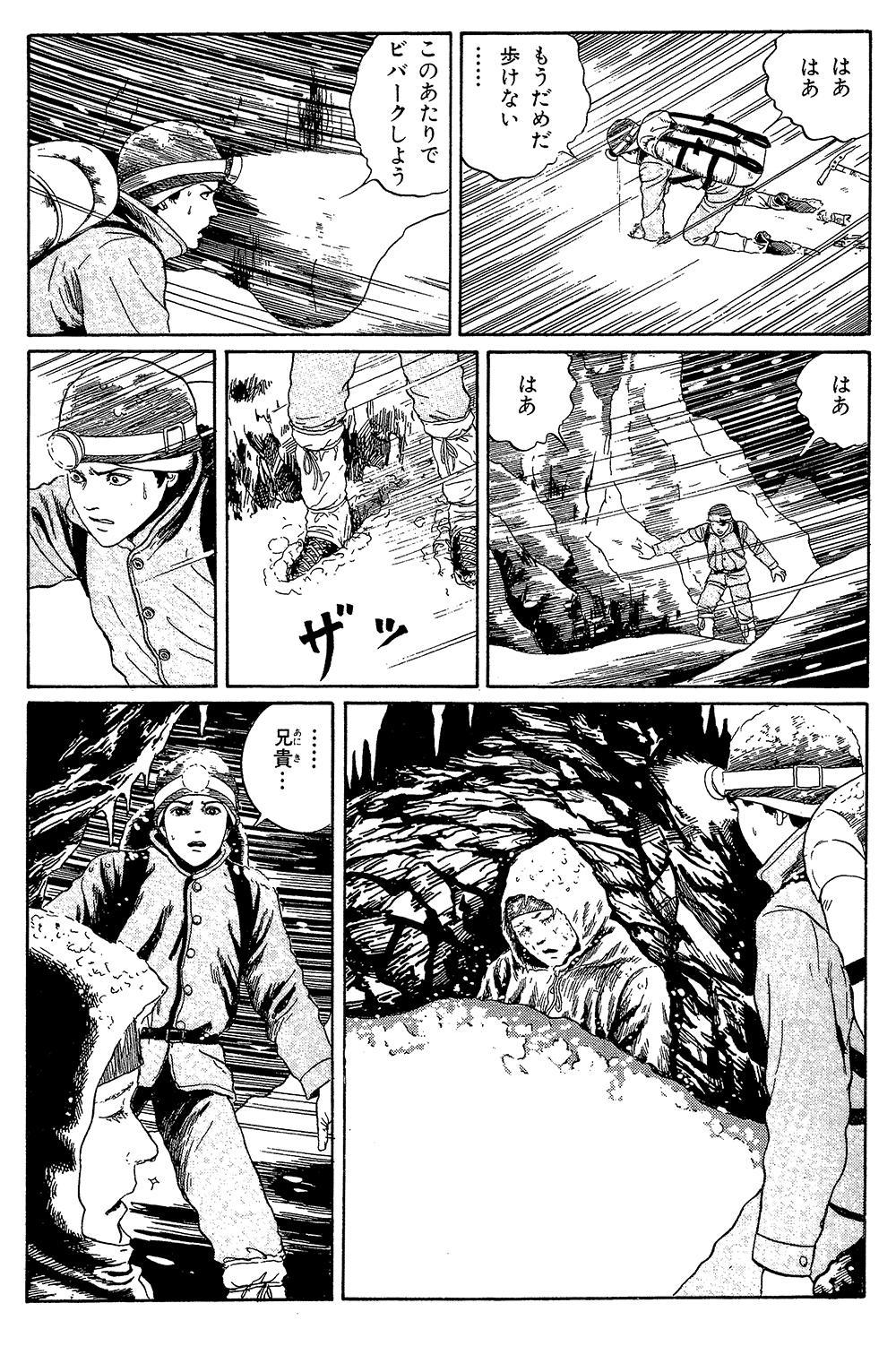 伊藤潤二傑作集 第7話「富江・復讐」2itouj24-0306.jpg