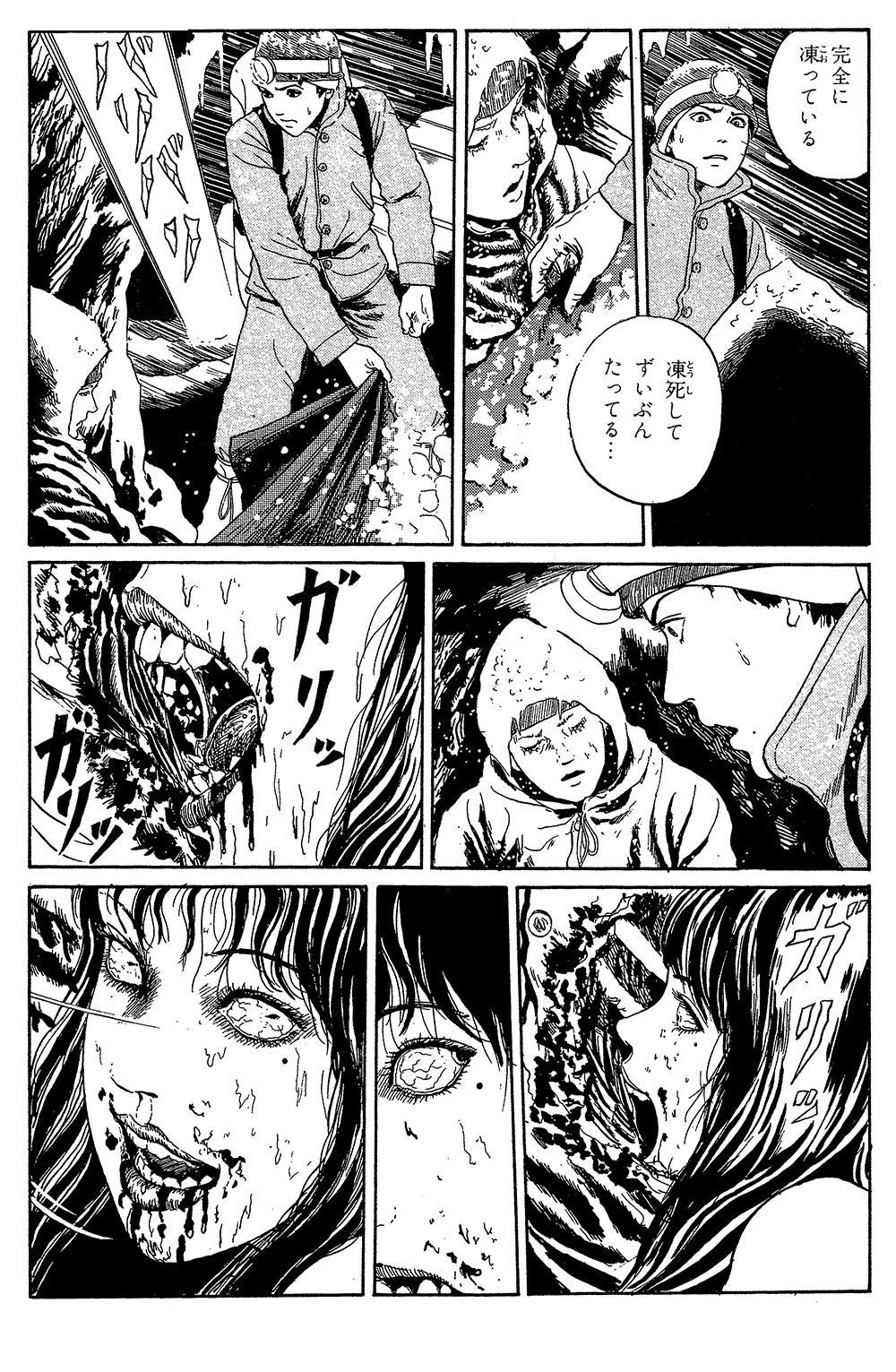 伊藤潤二傑作集 第7話「富江・復讐」2itouj24-0307.jpg