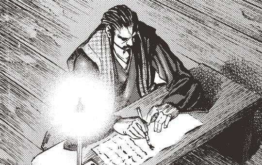 真田太平記 第10話「涙角兵衛」②