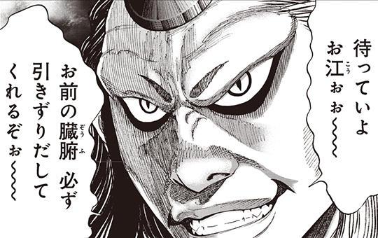 真田太平記 第12話「甲州脱出」②