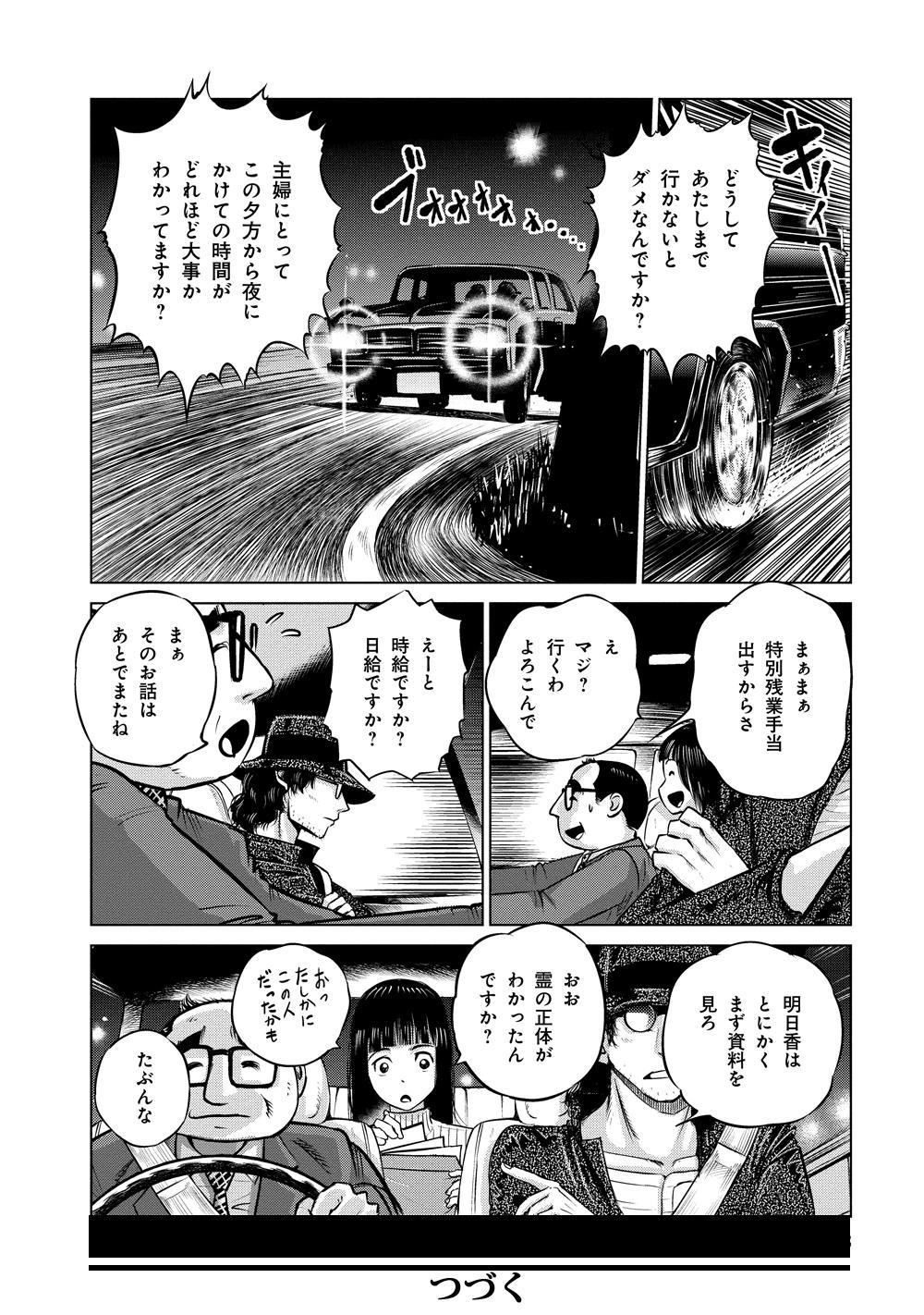 018(つづく入り).jpg