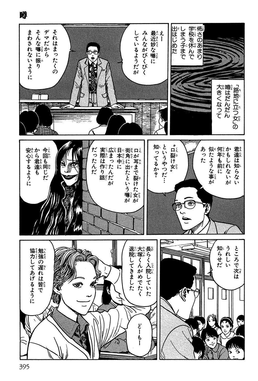 itouj_0003_0397.jpg