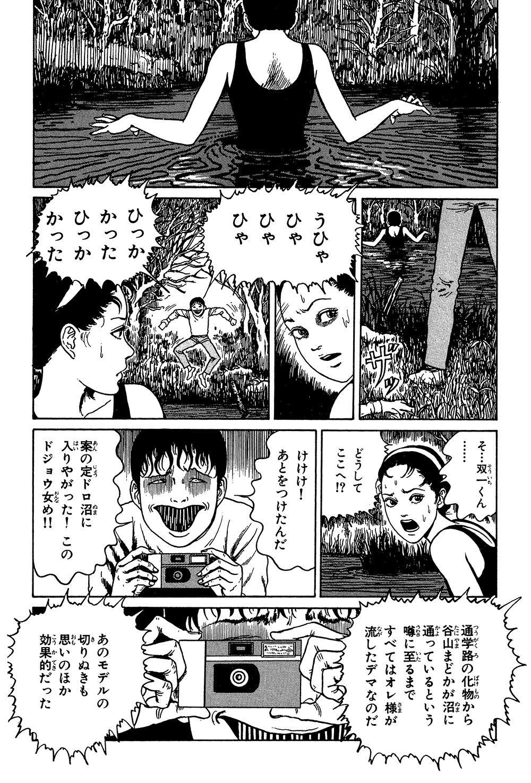 itouj_0003_0404.jpg