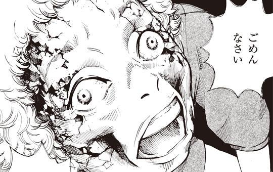 「カナヘビ塚」②/ほんとにあった怖い話 鯛夢編