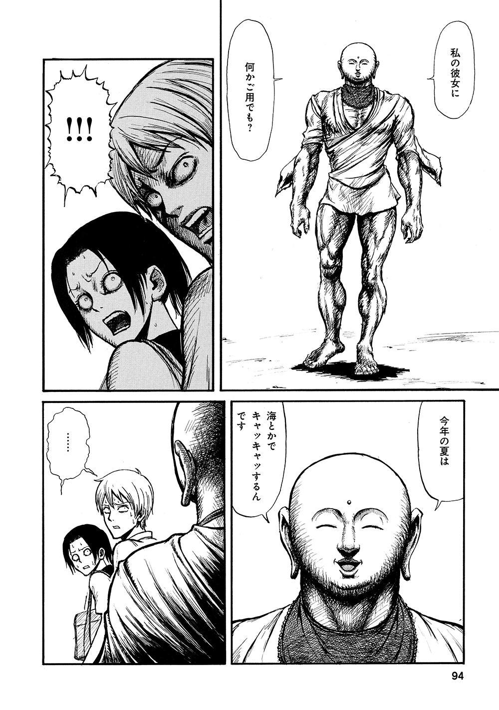 未知庵1_094.jpg