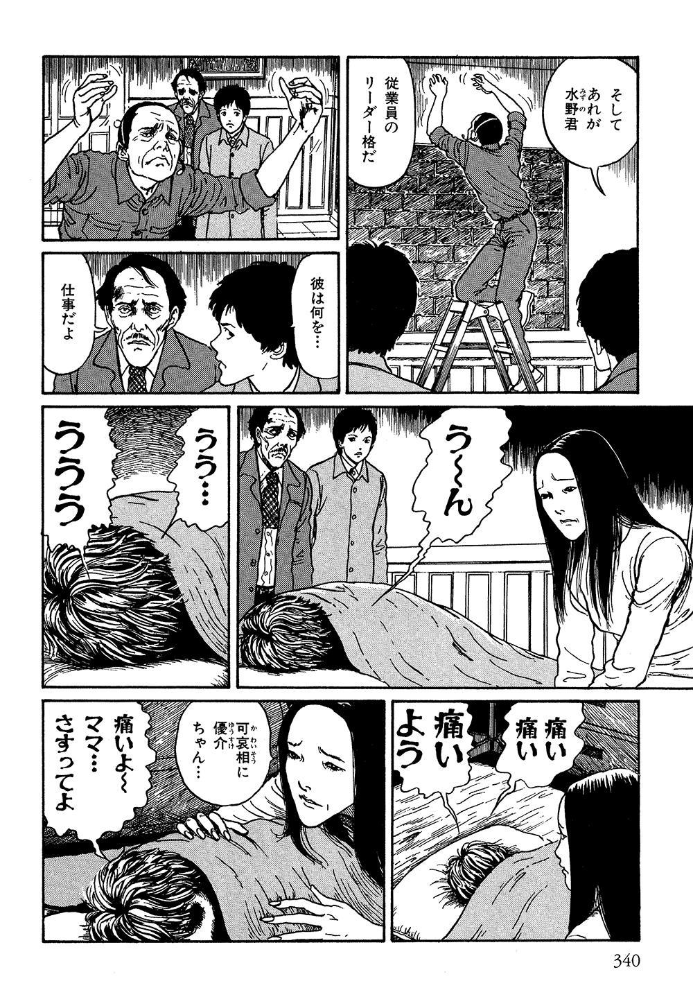 itouj_0004_0342.jpg