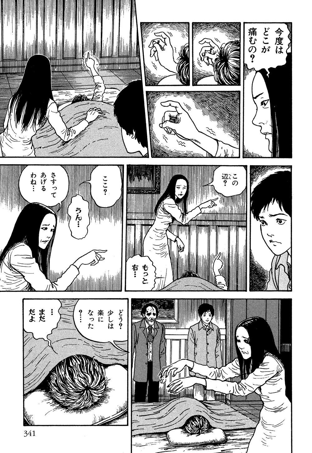 itouj_0004_0343.jpg