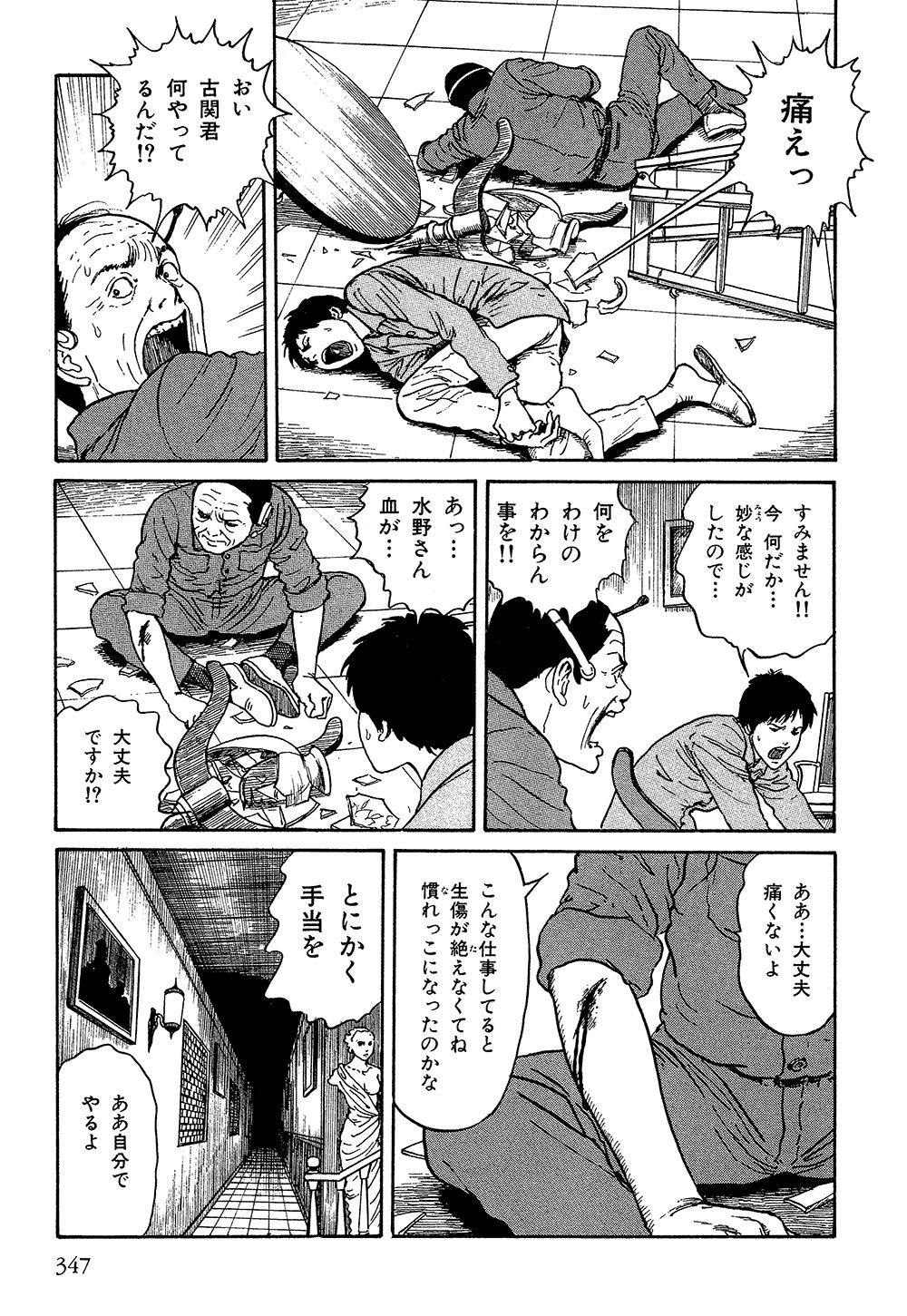 itouj_0004_0349.jpg