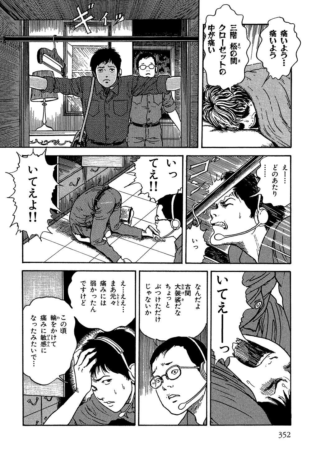 itouj_0004_0354.jpg