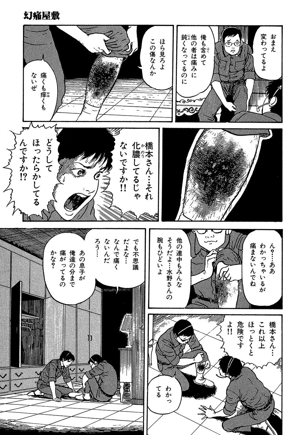 itouj_0004_0355.jpg