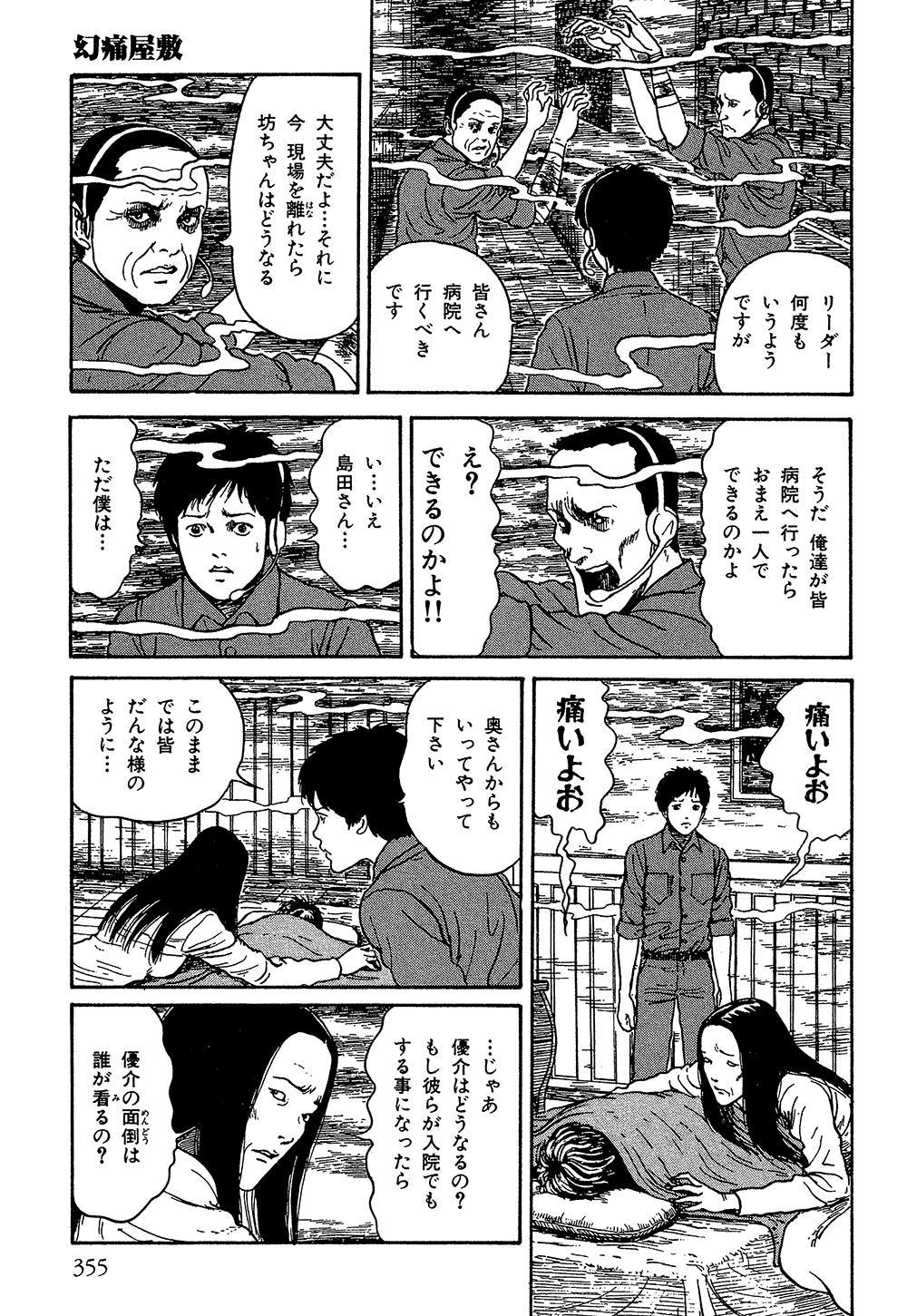 itouj_0004_0357.jpg