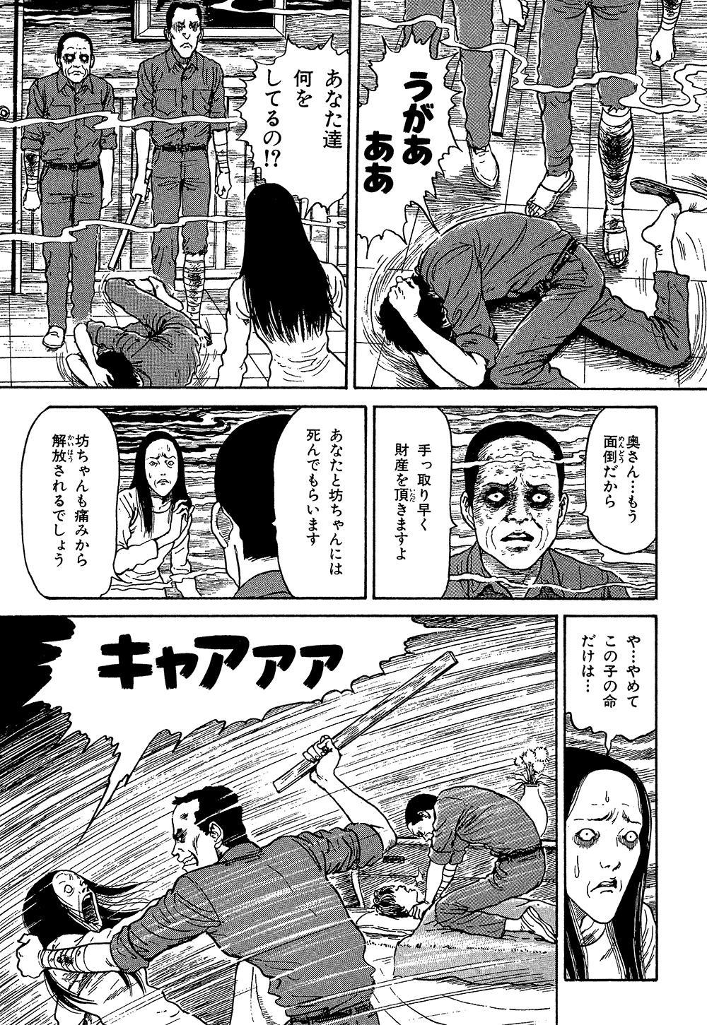 itouj_0004_0363.jpg