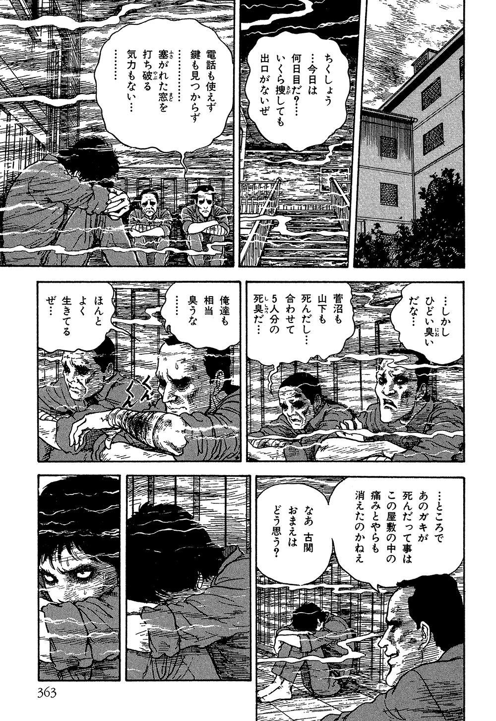 itouj_0004_0365.jpg