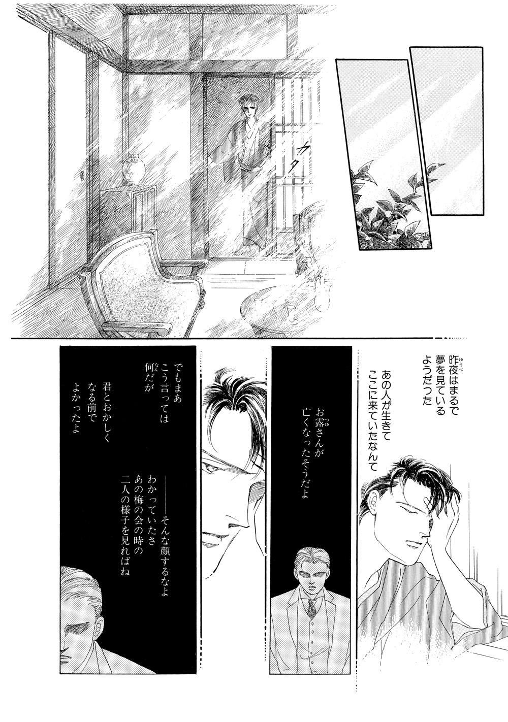 牡丹灯籠_020.jpg