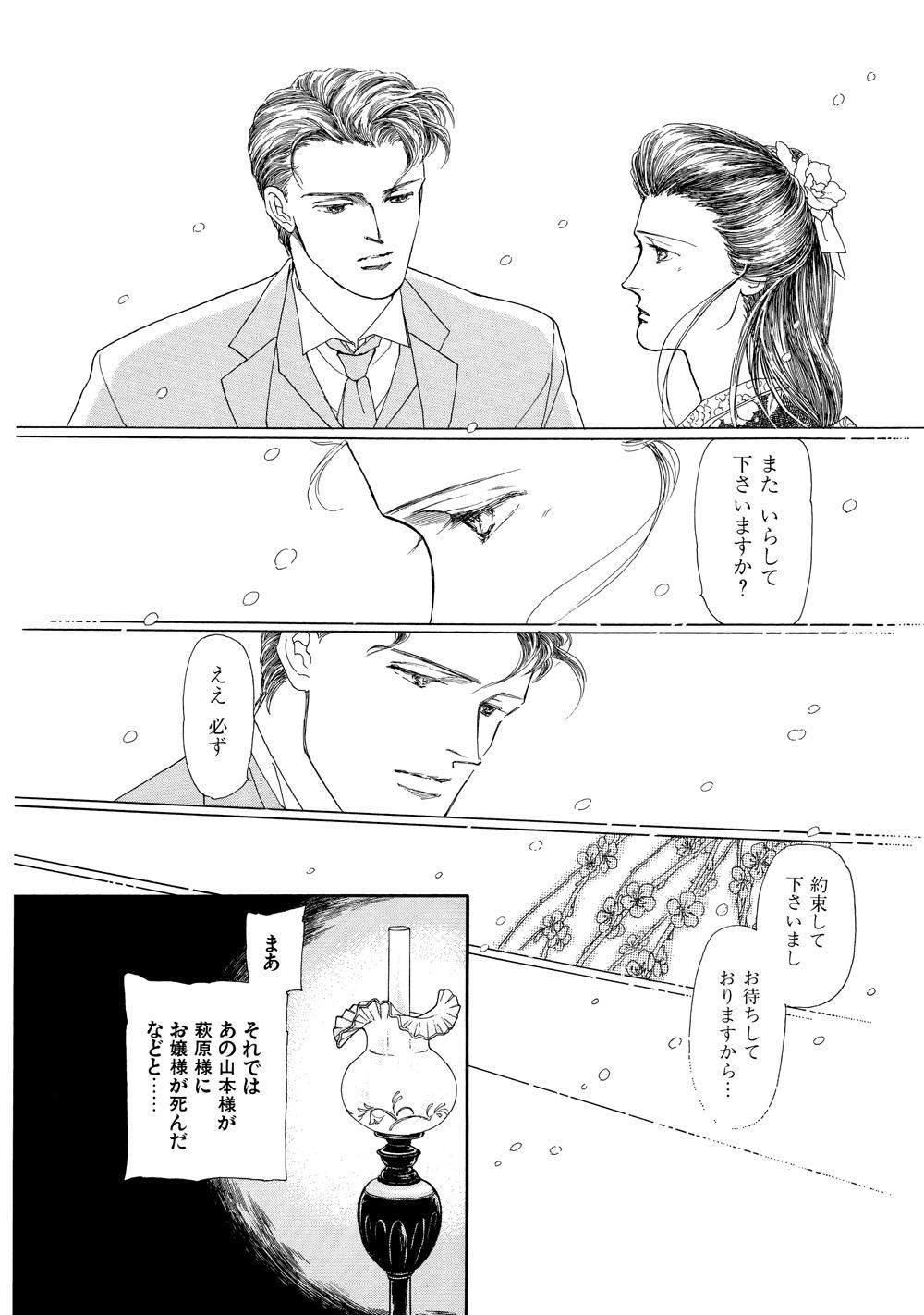 牡丹灯籠_014.jpg