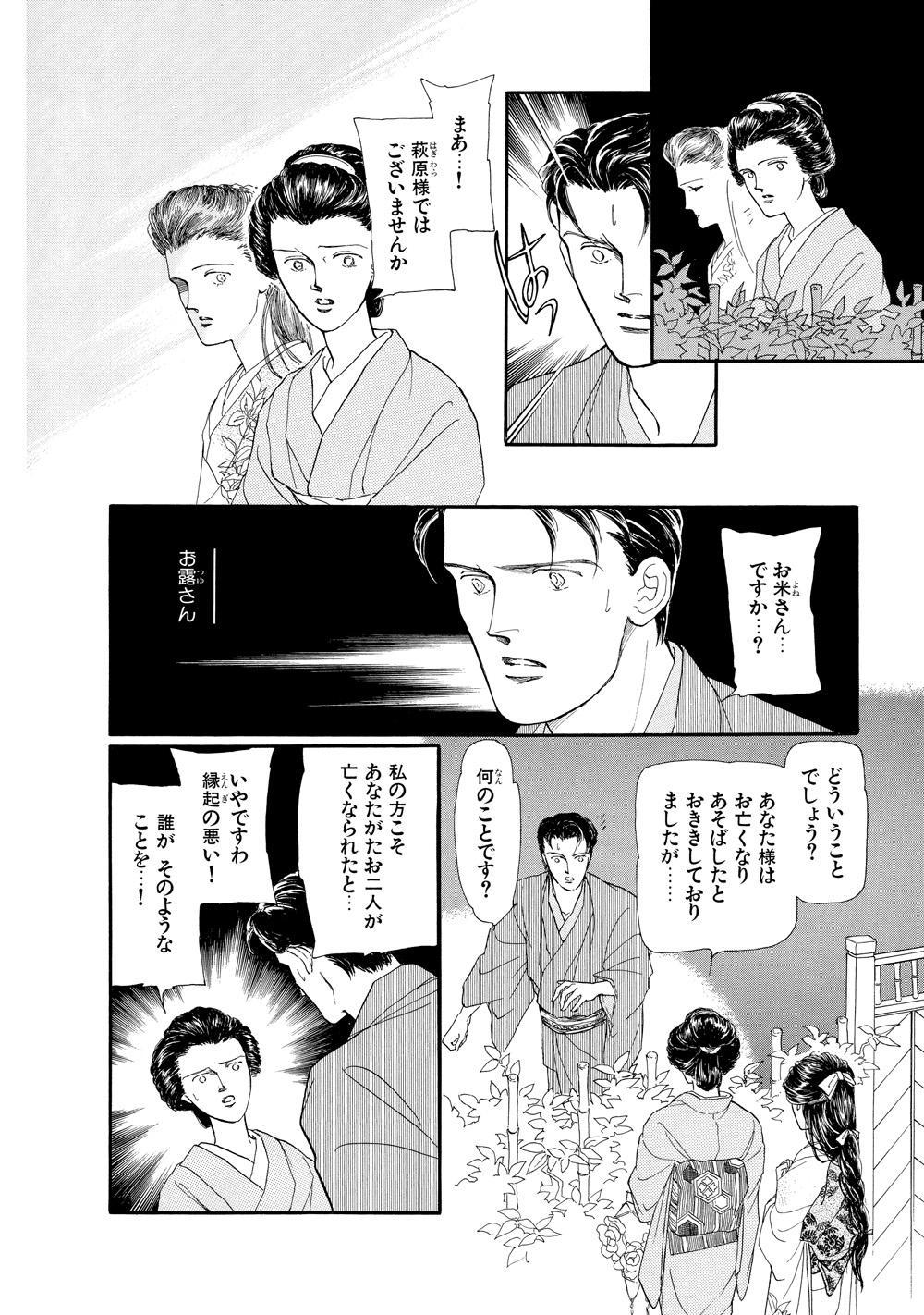 牡丹灯籠_010.jpg