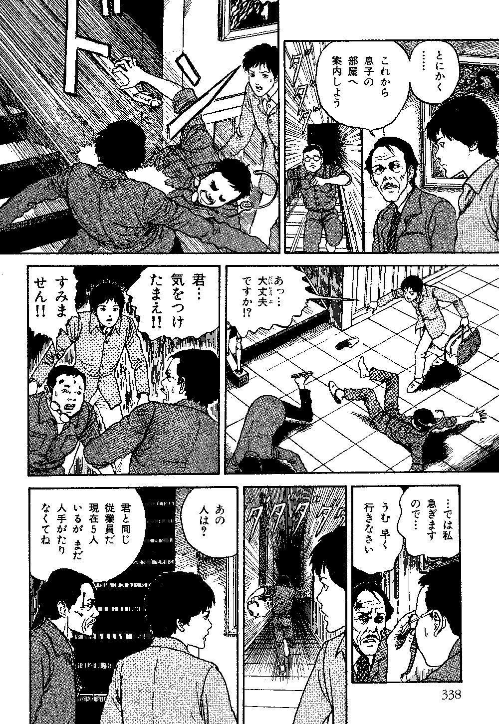 itouj_0004_0340 のコピー.jpg