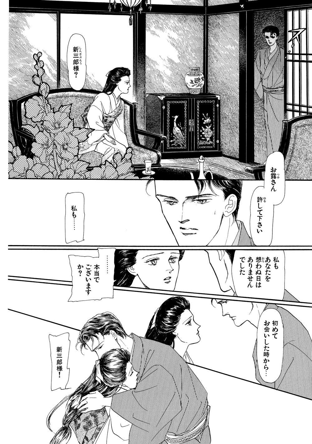 牡丹灯籠_018.jpg
