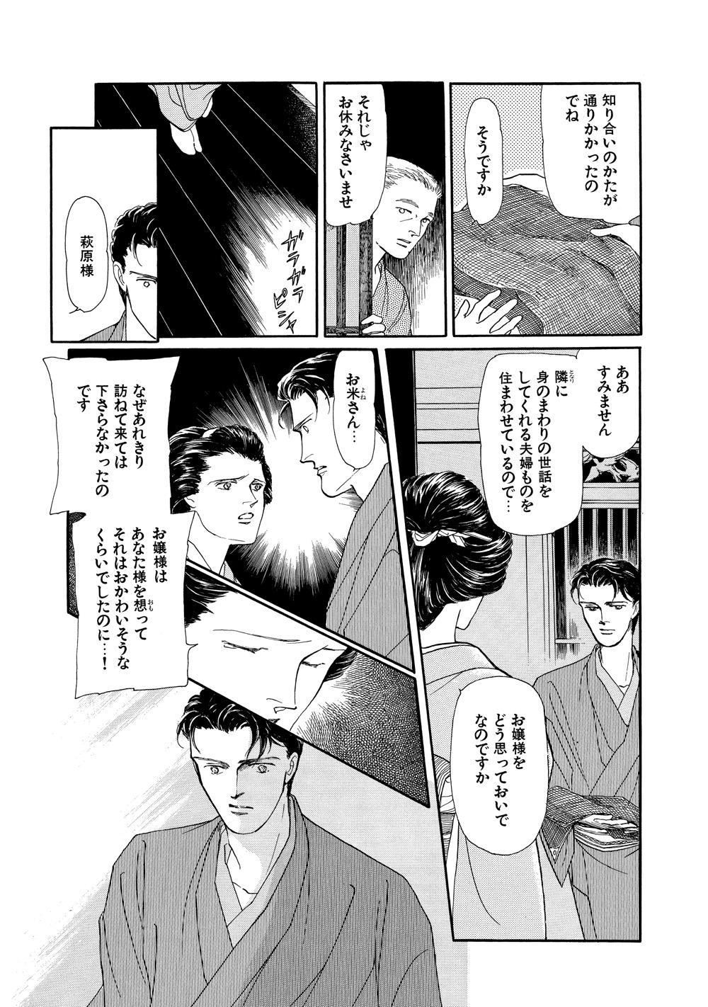 牡丹灯籠_017.jpg