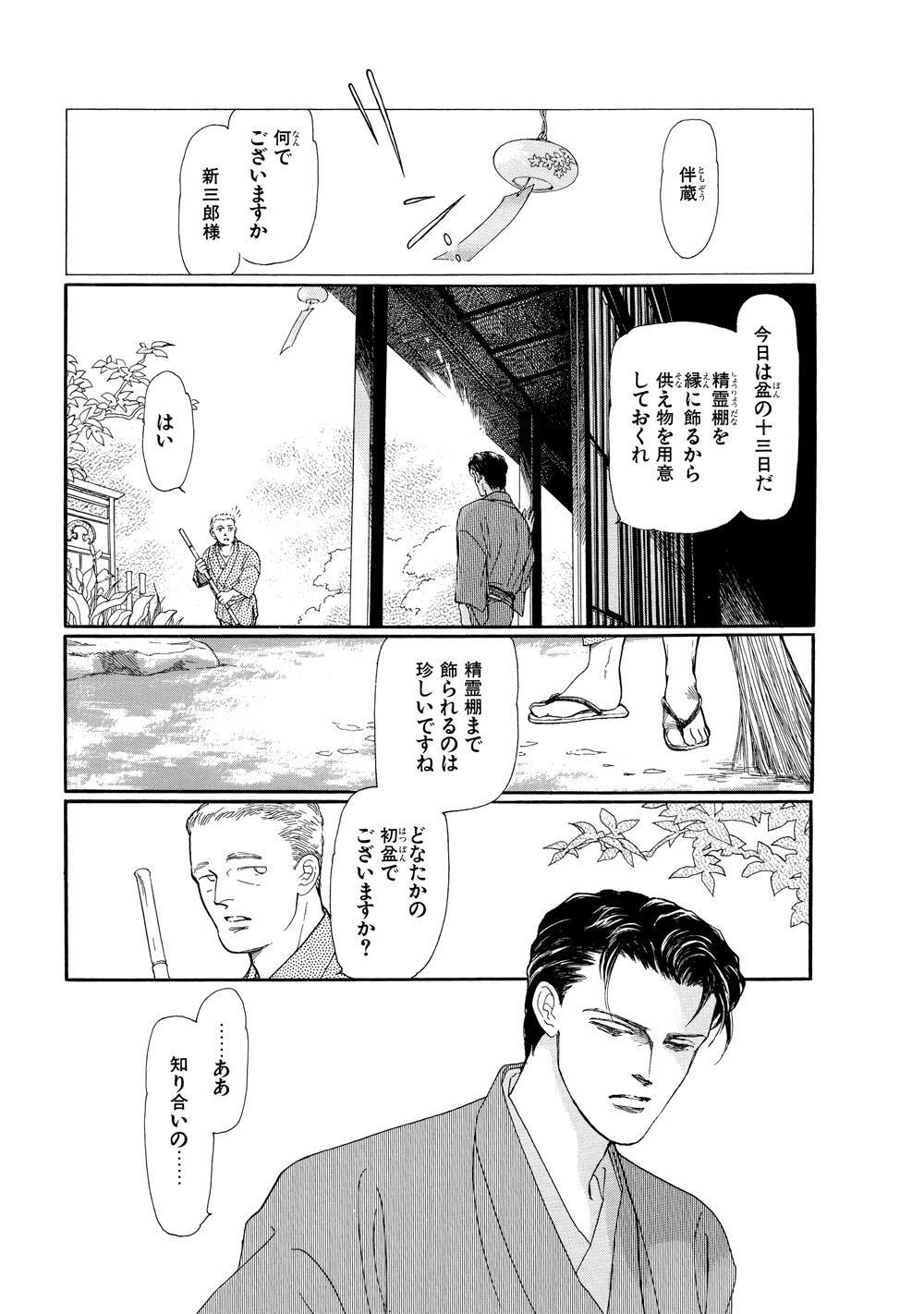 牡丹灯籠_007.jpg