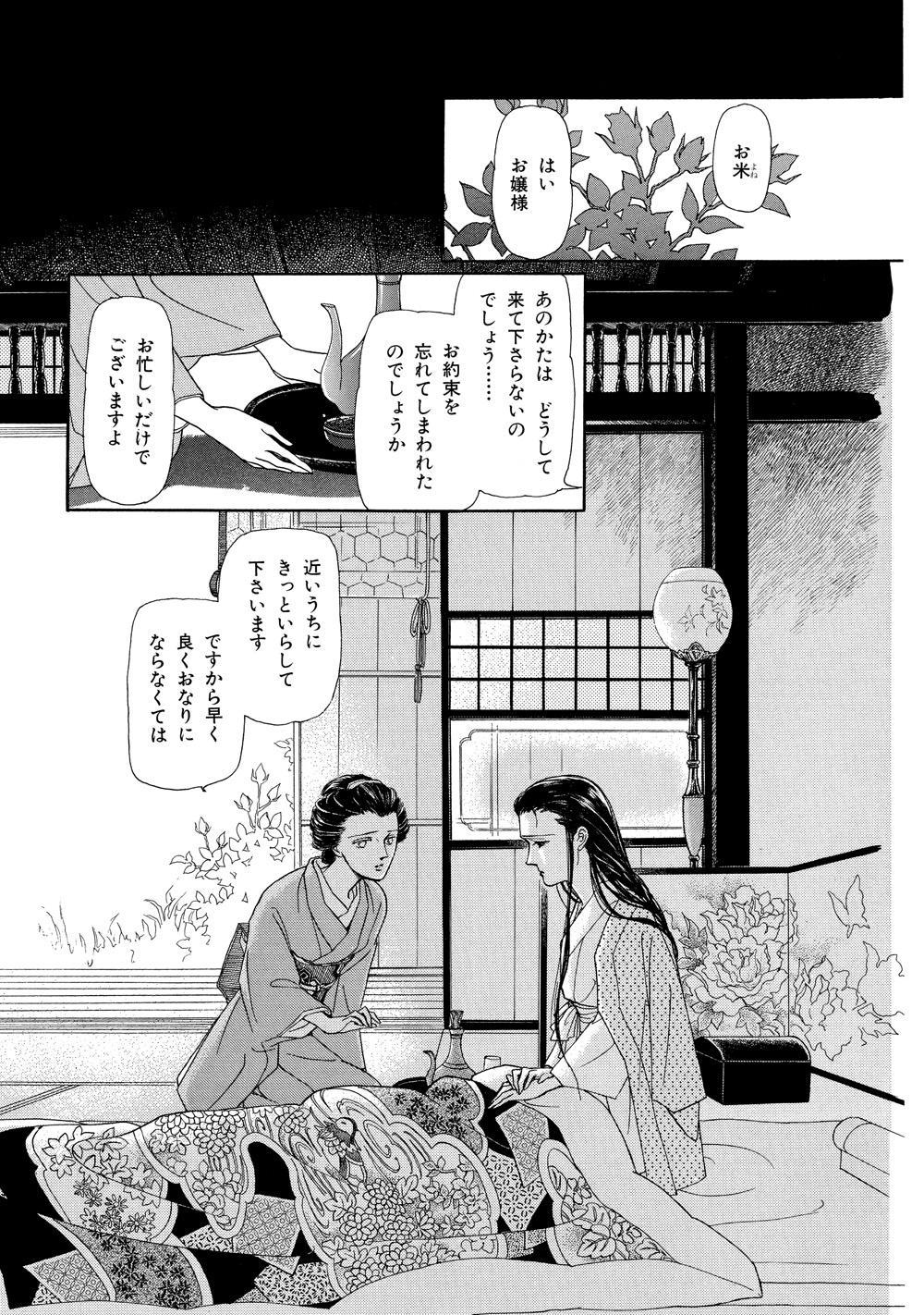 牡丹灯籠_003.jpg