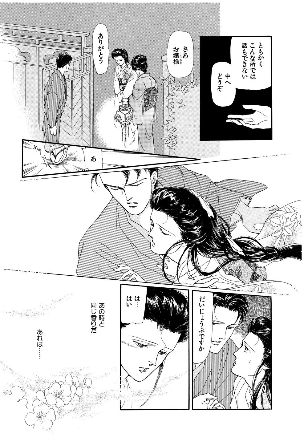 牡丹灯籠_011.jpg