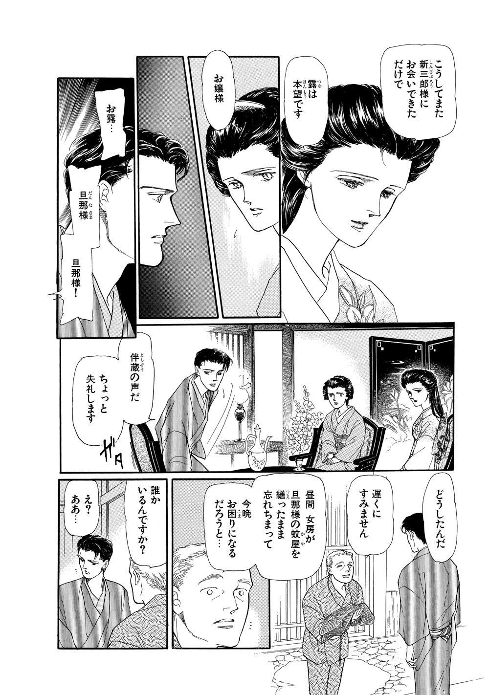 牡丹灯籠_016.jpg