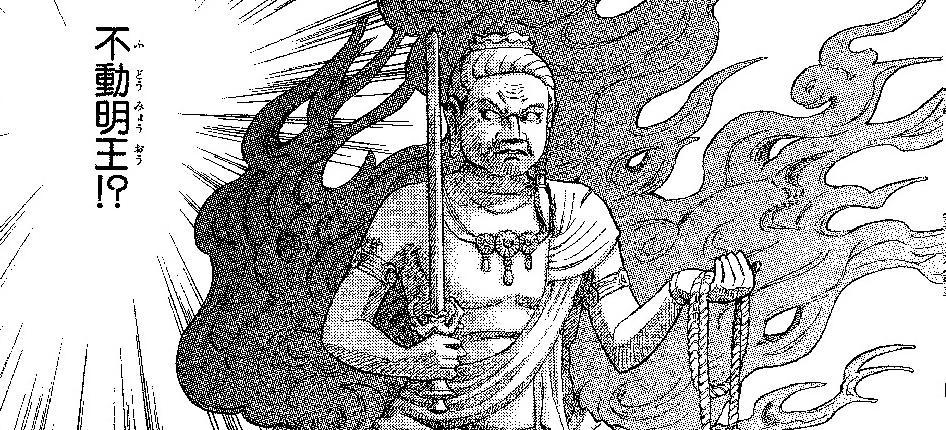魔百合の恐怖報告「天国への扉」②
