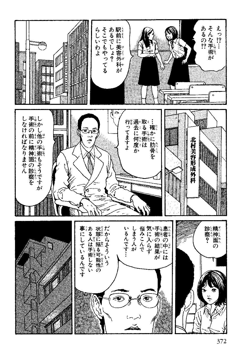 itouj_0004_0374.jpg
