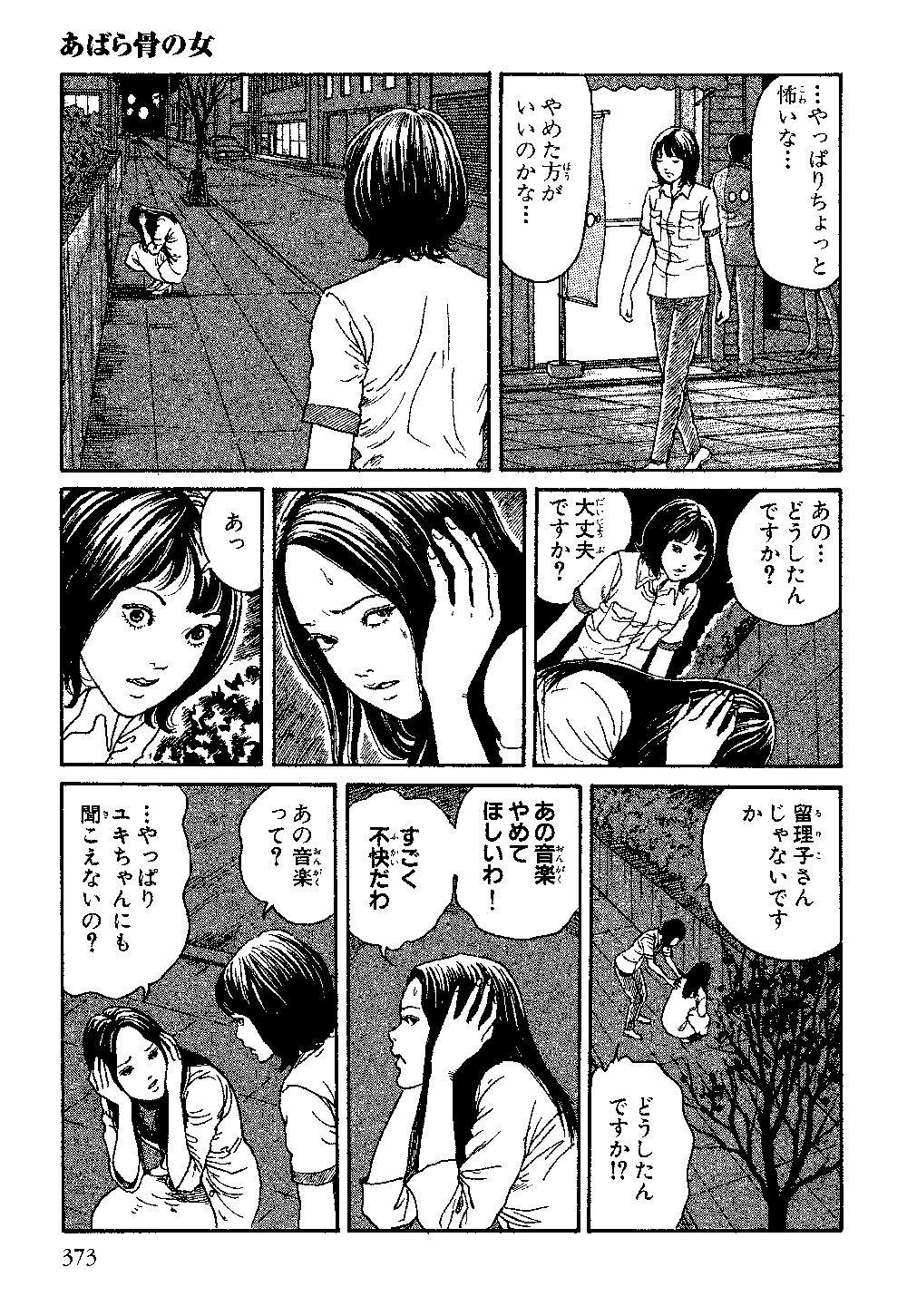 itouj_0004_0375.jpg