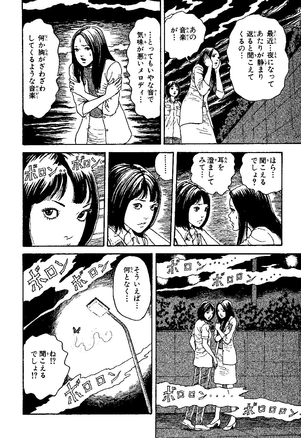 itouj_0004_0376.jpg