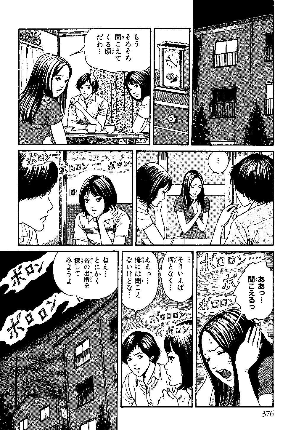 itouj_0004_0378.jpg
