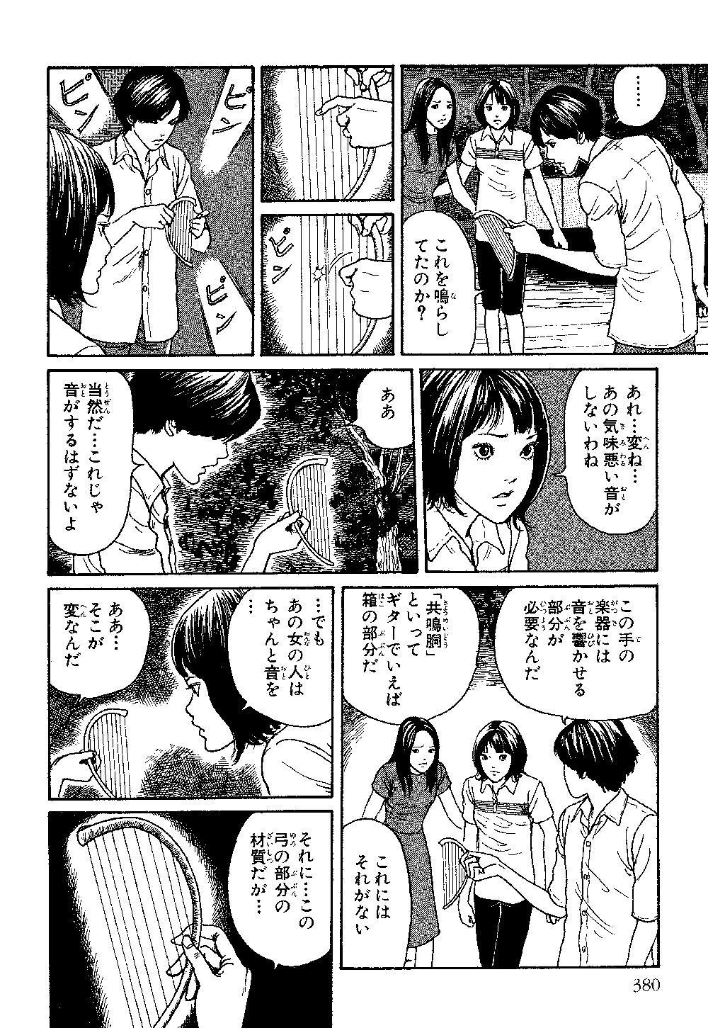 itouj_0004_0382.jpg