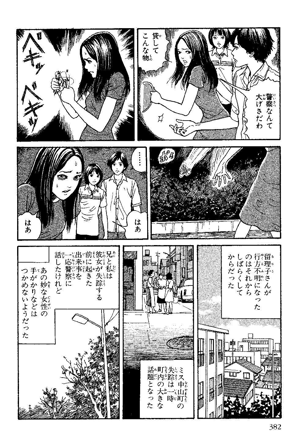 itouj_0004_0384.jpg