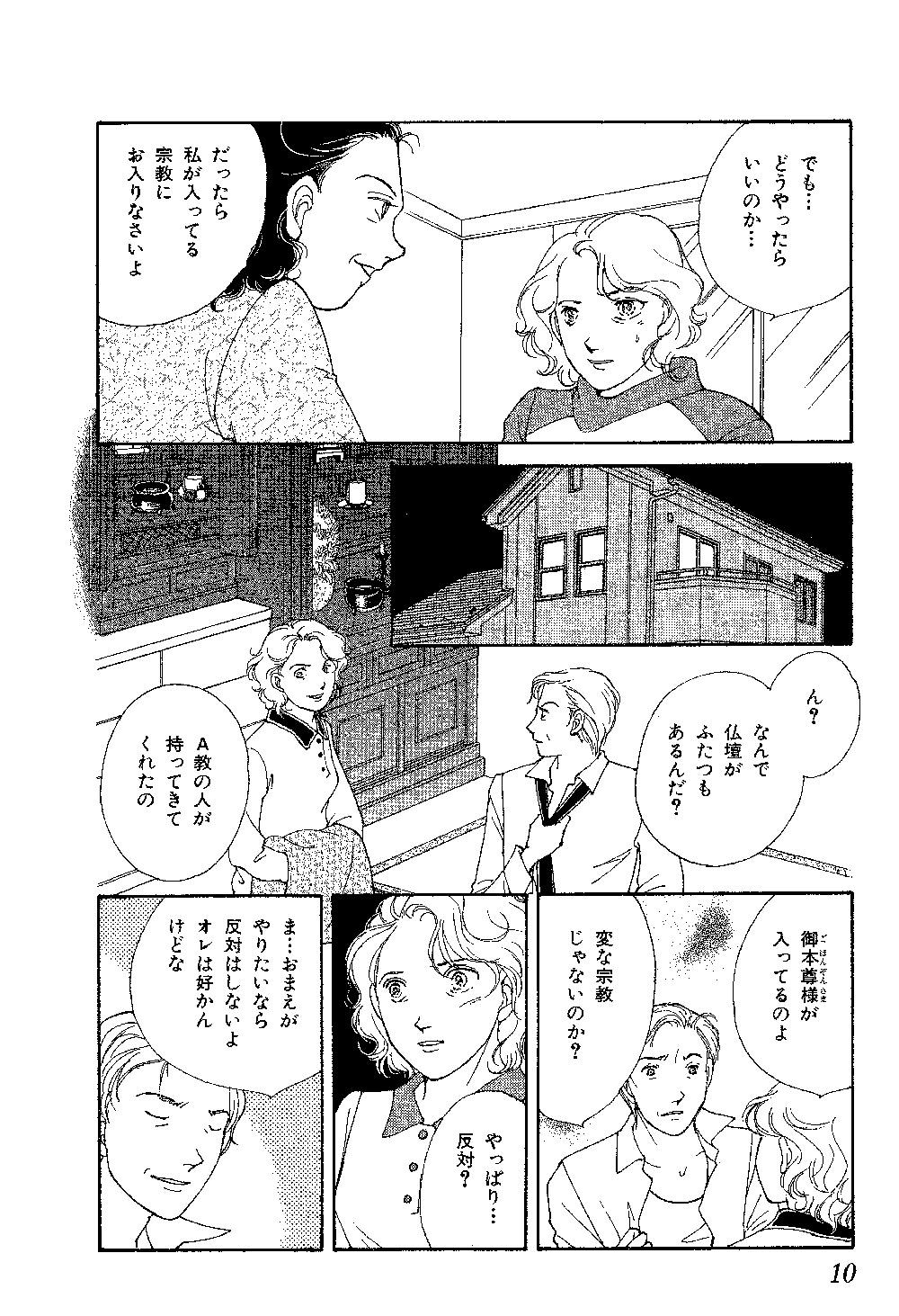 mayuri_0001_0010.jpg