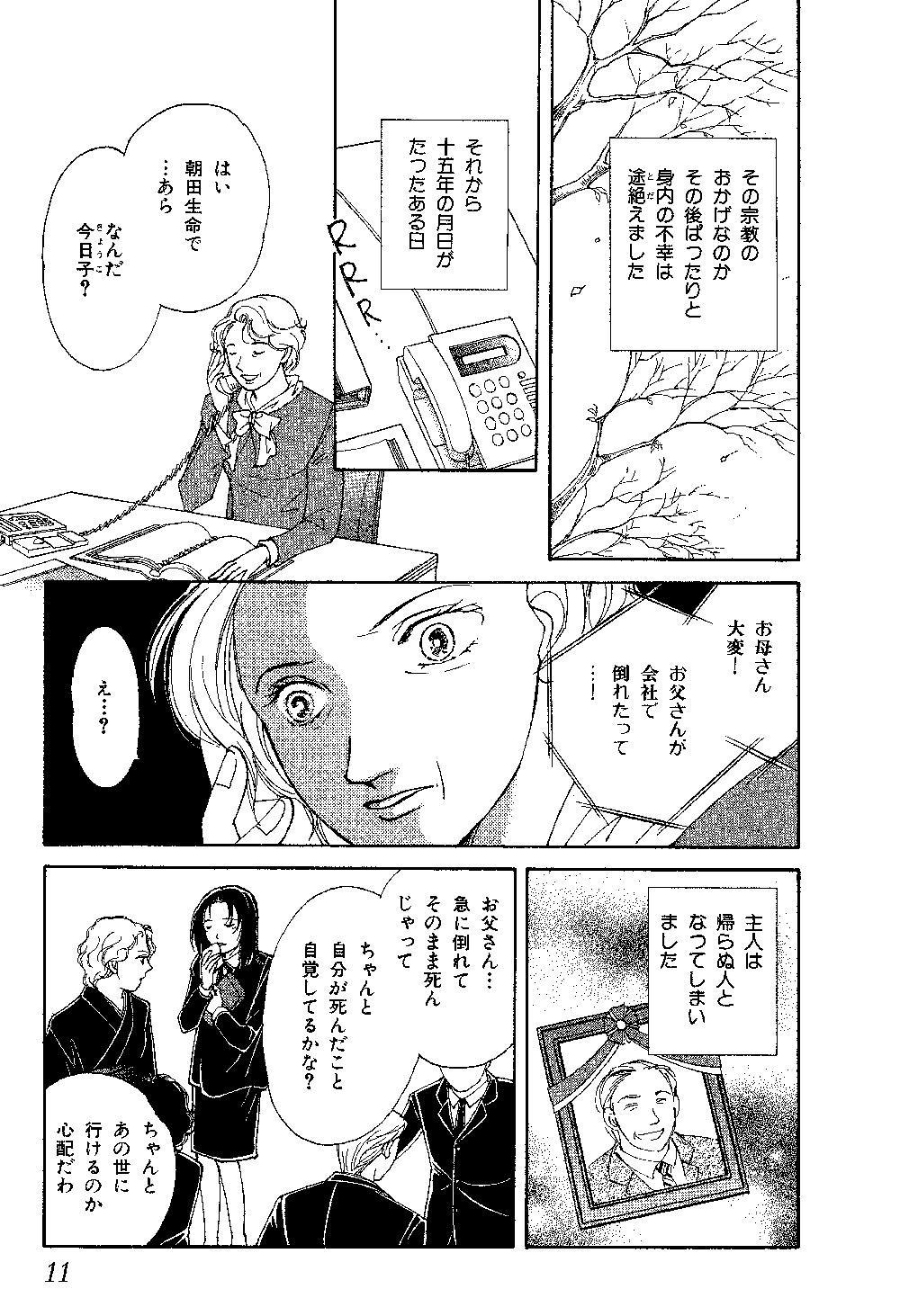 mayuri_0001_0011.jpg